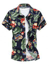 Stretch Short Sleeve Floral Hawaiian Shirt
