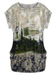 City Landscape Print Loose Fit Tee