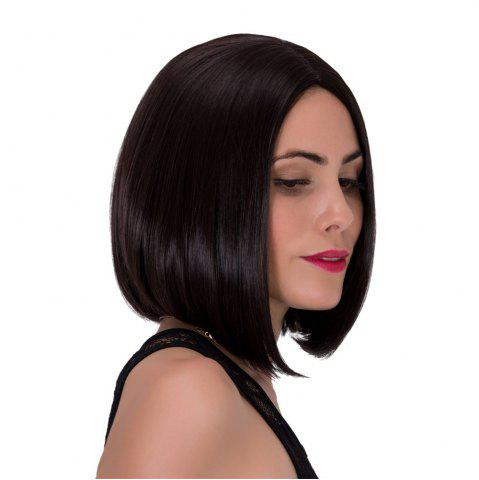Best Ladylike Short Centre Parting Capless Straight Dark Brown Synthetic Wig For Women DEEP BROWN