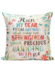 Hafez Famous Quotes Print Linen Decal Pillowcase