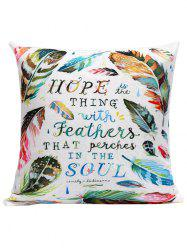 Letter Feather Print Decorative Pillow Case - COLORMIX