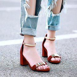 Zipper Mid Heel Sandals