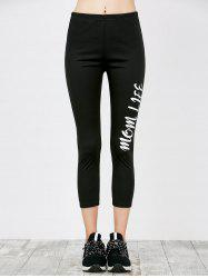 Skinny Letter Print Workout Capri Pants