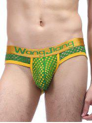 U Pouch Design Mesh Panel Band Briefs -