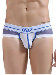 Voile Panel U Convex Pouch Band Briefs