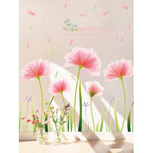 Vinyl Blooming Flower Removable Wall Sticker