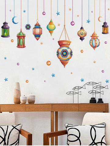 Chic Cartoon Mystical Droplights Wall Sticker - 60*90CM COLORMIX Mobile
