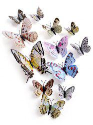 12Pcs/Set Magnet DIY 3D Butterflies PVC Wall Stickers - BEIGE