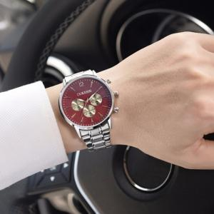OUKESHI Metallic Strap Quartz Watch - RED