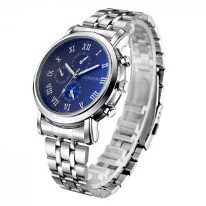 OUKESHI Alloy Strap Roman Numeral Watch - BLUE