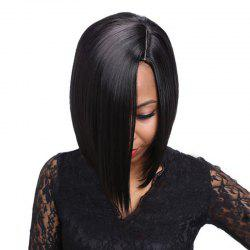 Siv Hair Silky Straight Side Part Short Bob Human Hair Wig