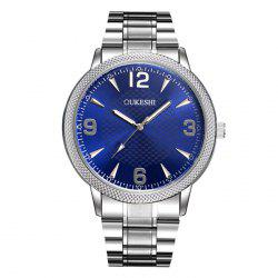OUKESHI Steel Strap Wrist Quartz Watch