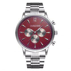 OUKESHI Metallic Strap Quartz Watch