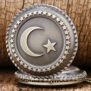 Moon Star Vintage Analog Pocket Watch -