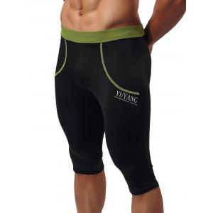 Two Tone Knee Length Swimming Trunks -
