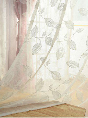New Princess Style Double Layers Curtains For Girl Bedroom - W42INCH*L63INCH PINK Mobile