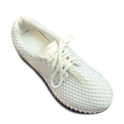 Breathable Mesh Athletic Shoes - WHITE