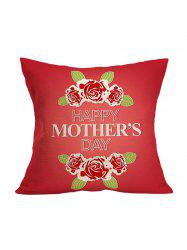 Mother's Day Flower Pillowcase