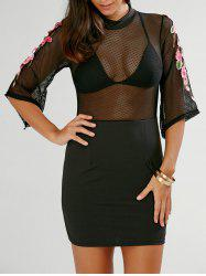 Zippered Sheer Floral Embroidered Club Dress
