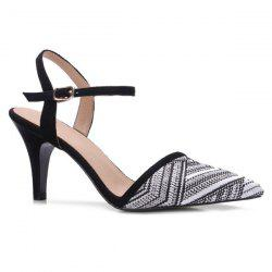 Slingback Striped Pointed Toe Pumps