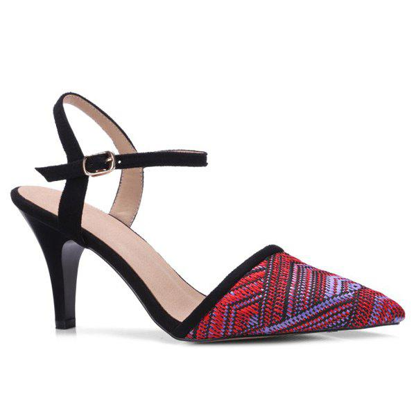 Fancy Slingback Striped Pointed Toe Pumps
