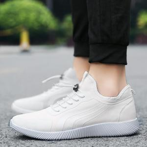 String Stretch Fabric Athletic Shoes - WHITE 40