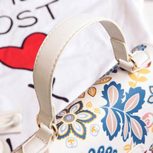Metal Detail Print Handbag - WHITE