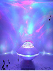 Aurora Borealis Flying Saucer Loudspeaker LED Projector Light