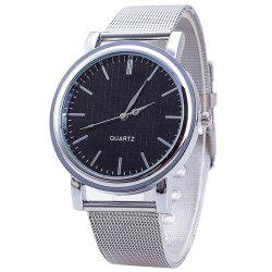 Steel Mesh Strap Minimalist Quartz Watch