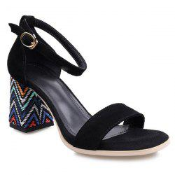 Zigzag Pattern Ankle Strap Sandals