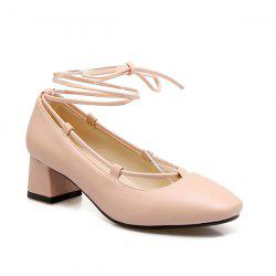 Square Toe Lace Up Pumps