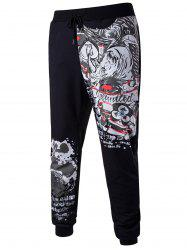 Novelty Graphic Print Drawstring Jogger Pants