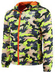 Zip Up Camo Sun Protection Jacket