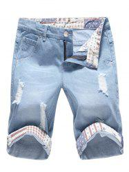 Slim Ripped Denim Jeans Shorts - CLOUDY