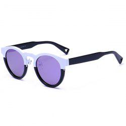 Mirrored Hollow Out Leg Reflective Sunglasses