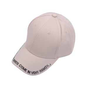 Long Tail Letters Embroidered Baseball Cap - Light Khaki - One Size