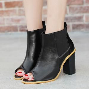 Elastic Band Block Heel Peep Toe Shoes -