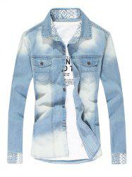 Turn Down Collar Faded Denim Shirt