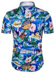 Couverture Guitare et imprimé floral Hawaiian Shirt