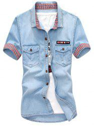 Flag Patch Short Sleeve Denim Shirt