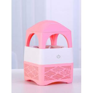 Household USB Mute Indraft Vortex Fan Type Mosquito Killer Lamp Tower - Pink