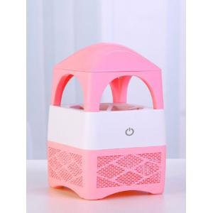 Mâle USB Mute Indraft Vortex Type de ventilateur Mosquito Killer Lamp Tower - ROSE PÂLE