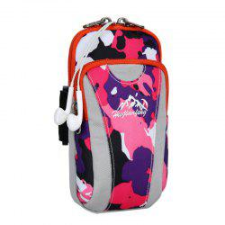 Outdoor Camouflage Lightweight Arm Bag - DEEP PINK