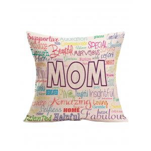 Decorative Letter Pattern Mother's Day Gift Pillow Case