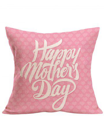 Happy Mother's Day Printed Pillow Case - Light Pink - 43*43cm
