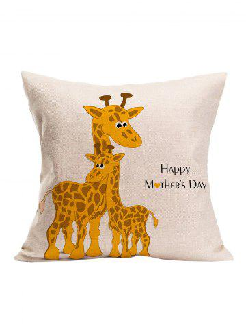 Happy Mother's Day Giraffe Pattern Pillow Case - Off-white - 43*43cm