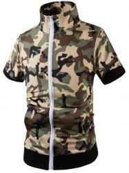 Short Sleeve Stand Collar Camo Hoodie