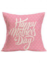 Happy Mother's Day Printed Pillow Case