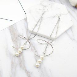 Artificial Pearl Long Chain Drop Earrings