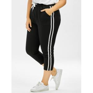 Track Plus Size Drawstring Pants - Black - One Size